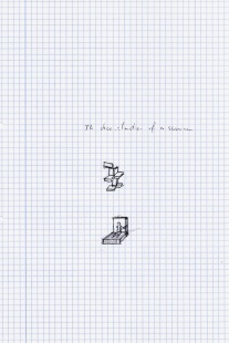 De deconstructie van een zwemmer, zwarte balpen op papier, 29,7cm x 21cm, 2010