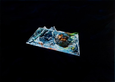 A good piece of land, Oil on canvas, 60cm x 80cm, 2009